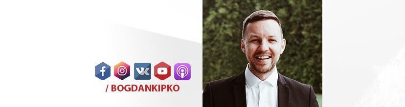 Bogdan Kipko